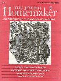 """Front Cover of """"The Jewish Homemaker"""" Magazine - Kosher Food Guide - December 1985"""