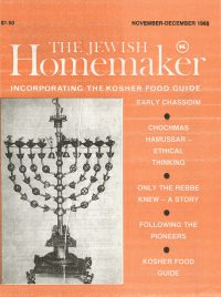 """Front Cover of """"The Jewish Homemaker"""" Magazine - Kosher Food Guide - December 1988"""