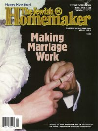 """Front Cover of """"The Jewish Homemaker"""" Magazine - Making Marriage Work - October 1997"""