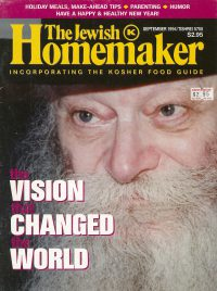 """Front Cover of """"The Jewish Homemaker"""" Magazine - Vision Changed World - September 1994"""