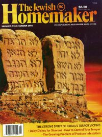 """Front Cover of """"The Jewish Homemaker"""" Magazine - Kosher Food Guide - Summer 2002"""
