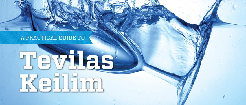 """""""A Practical Guide To Tevilas Keilim"""" With A Photograph Of A Glass Falling Into Water"""