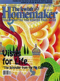 """Front Cover of """"The Jewish Homemaker"""" Magazine - Visas For Life"""