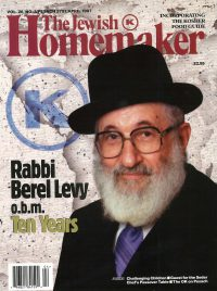 """Front Cover of """"The Jewish Homemaker"""" Magazine - Rabbi Berel Levy"""