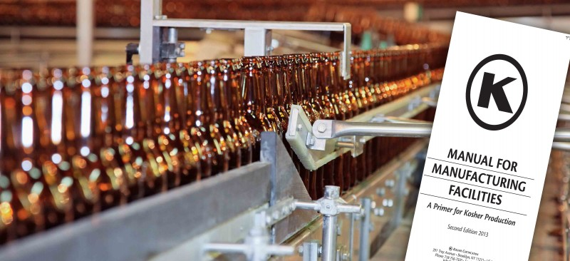 Bottles On A Factory Line With the OK Kosher Manual for Manufacturing Facilities