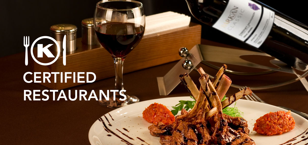 """""""OK Kosher Certified Restaurants"""" With A Photograph Of A Dinner Plate, Glass of Red Wine, And A Bottle Of Red Wine"""